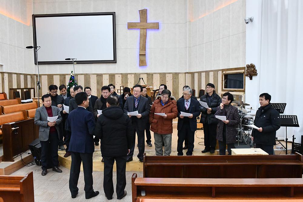 2017년 12월 17일 남선교회 월례회
