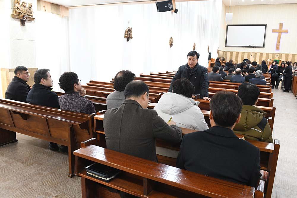 2018년 제3남선교회 월례회