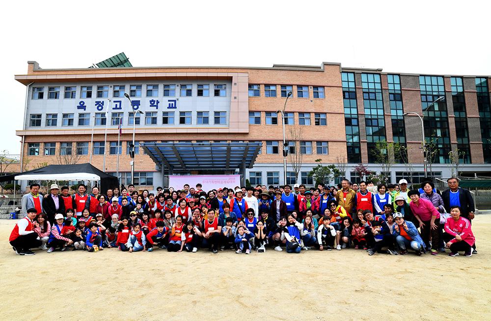 2018년 주내가족한마음체육대회