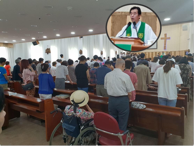 2018년 7월 29일 주일예배