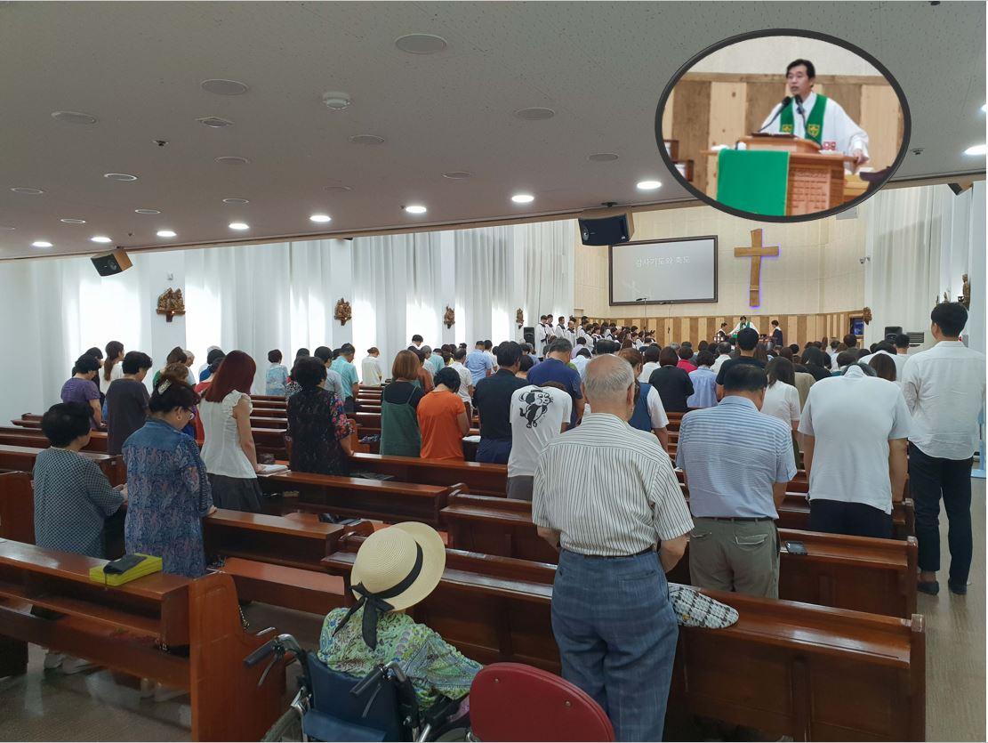 2018년 8월 12일 주내감리교회 주일예배